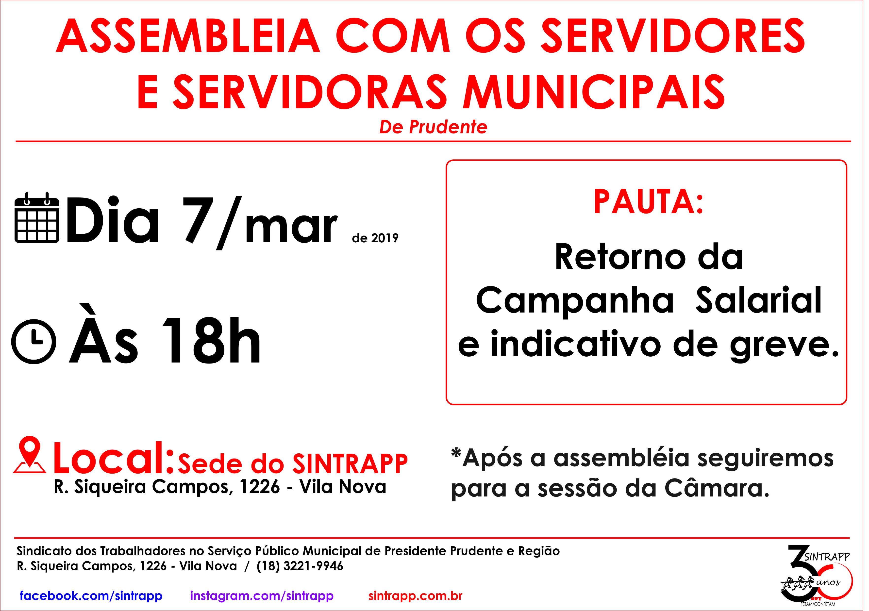 SINTRAPP Convoca todos os servidores e  servidoras para assembléia geral