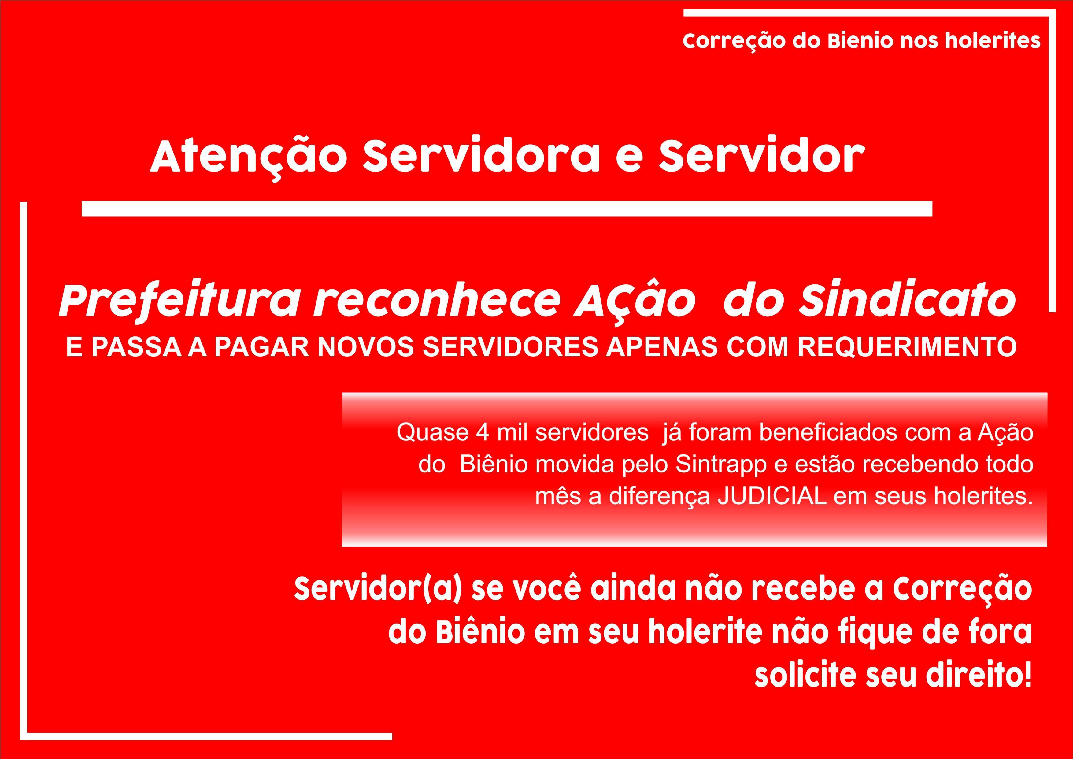 Prefeitura reconhece a  Ação do Sindicato e passa a pagar novos servidores apenas com protocolo administrativo