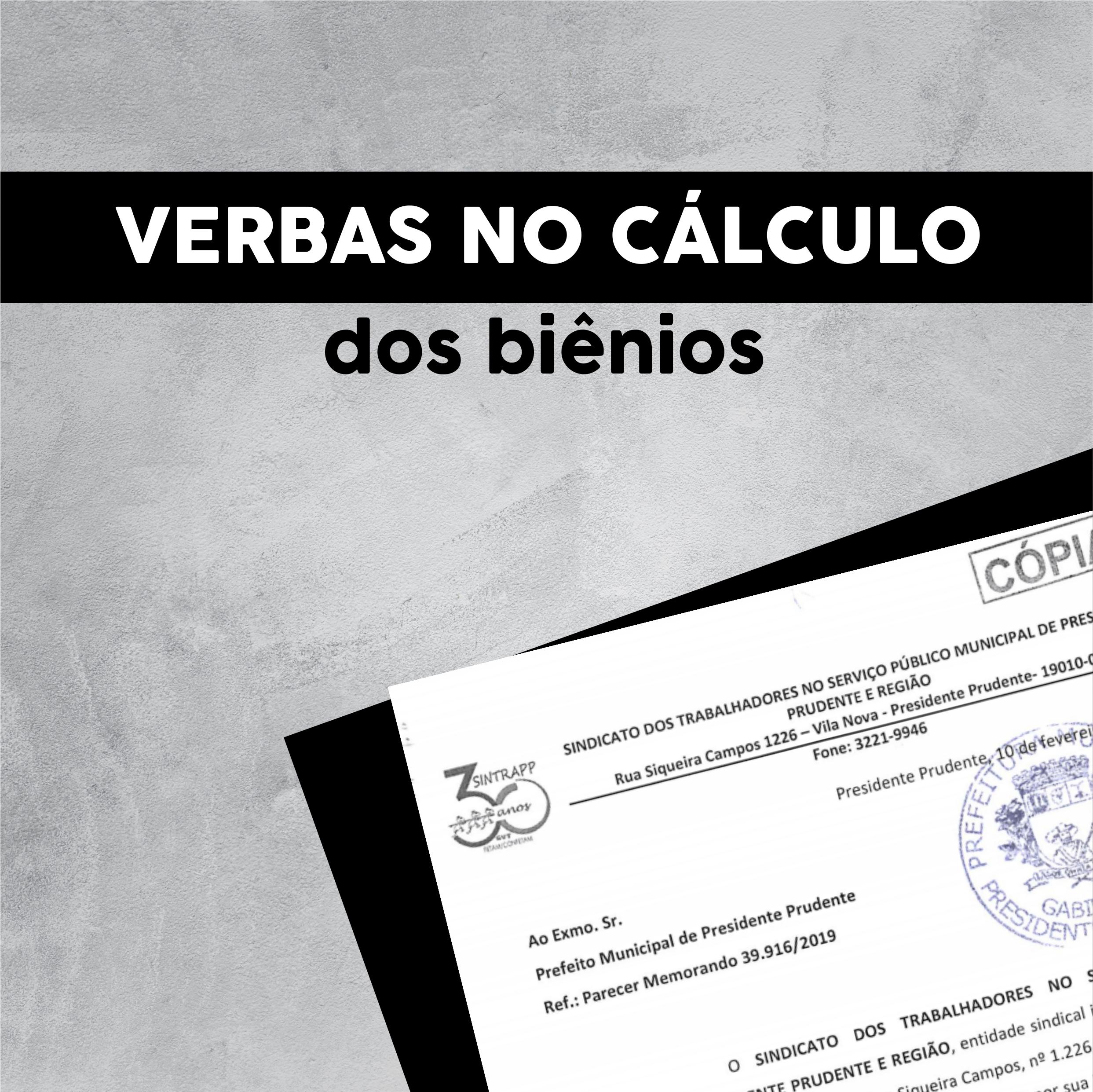 Prefeitura deixa de considerar verbas para cálculo dos biênios