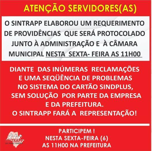Sintrapp protocola  representação à prefeitura sobre empresa  SindPlus nesta sexta-feira.