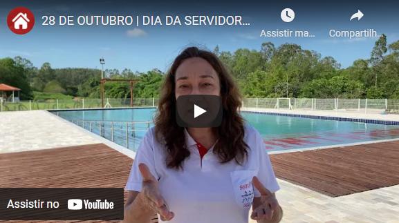🥳 | 28 DE OUTUBRO – DIA DA SERVIDORA E DO SERVIDOR